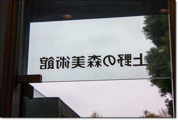 ps上野kiss 133-005